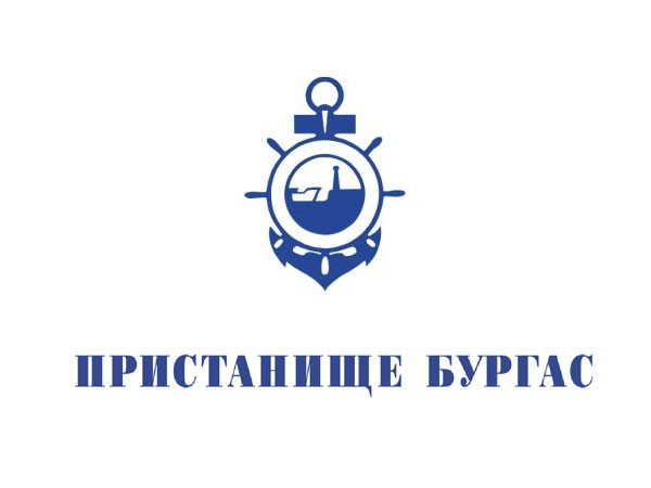2566 port-of-burgas-logo-c600x450